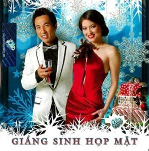 Album Giáng Sinh Họp Mặt