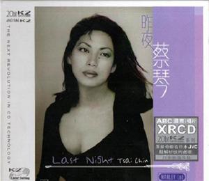 Album Tsai Chin – Last night
