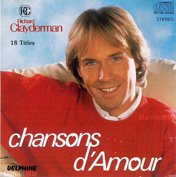 Album Chansons d'amour (1986) – Richard Clayderman