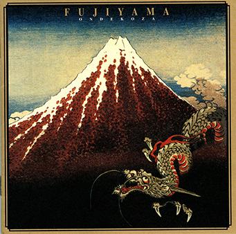 Album Ondekoza – Fujiyama