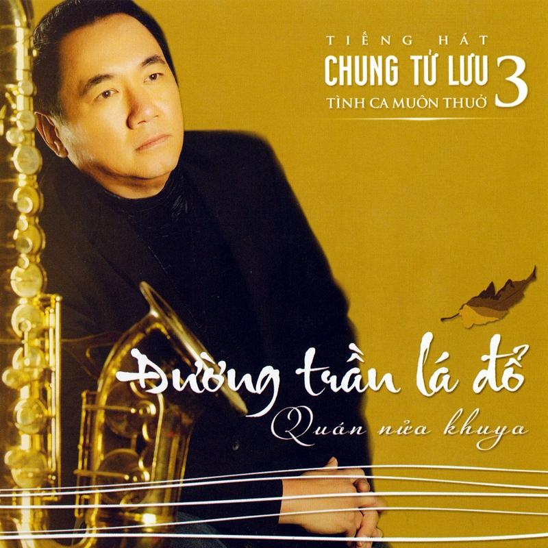 Album Đường Trần Lá Đổ