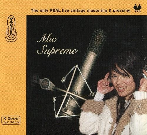 Album Mic Supreme 2008 – Jenifer