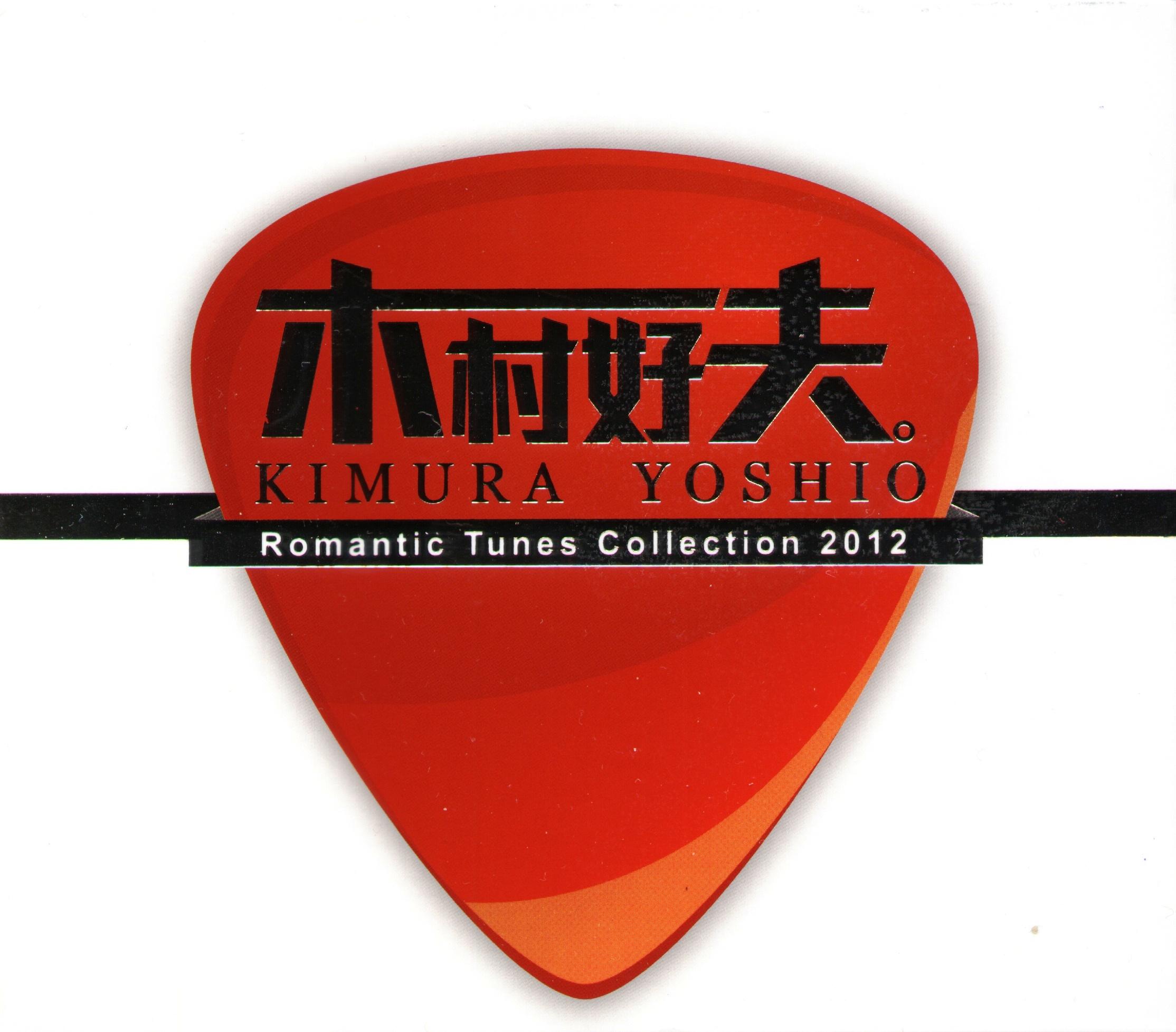 Album Romantic Tunes Collection-2012 (Vol.1)