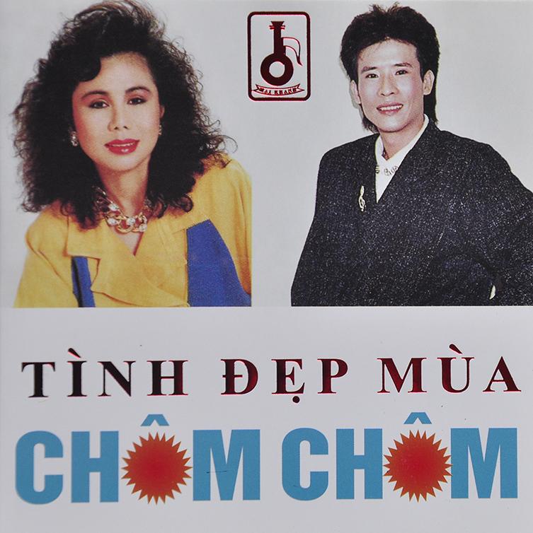 CD Tình Đẹp Mùa Chôm Chôm