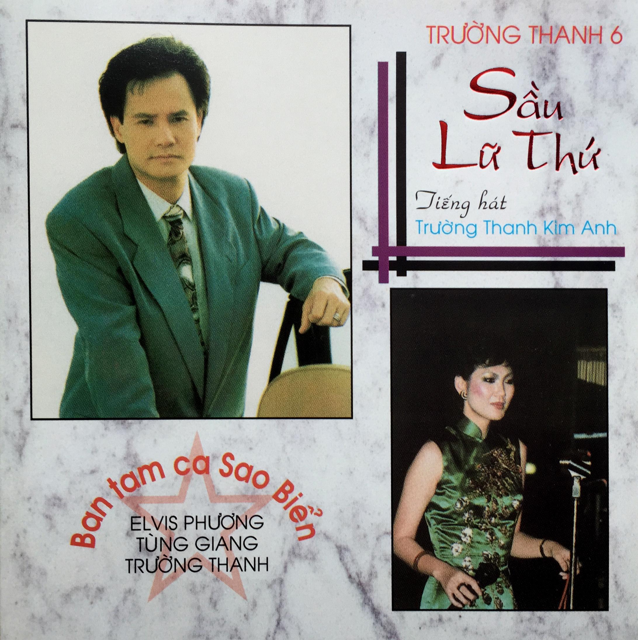 CD Sầu Lữ Thứ