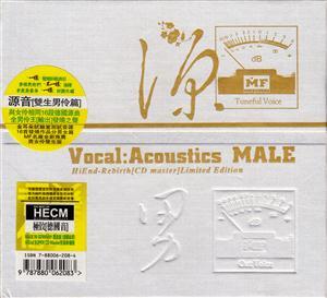 Album Acoustics Male (2011)