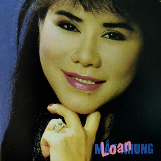 CD Loan Mắt Nhung