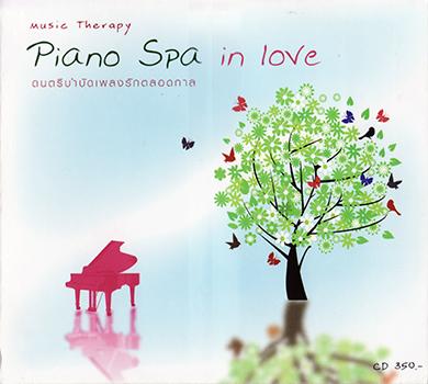 Album Piano Spa In Love (2011) – Mr-Tuk Bo-Tree