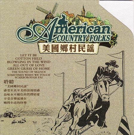 Album American Country Folks vol.1