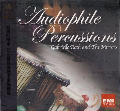 Album Audiophile Percussions – Gabrielle Roth and The Mirrors