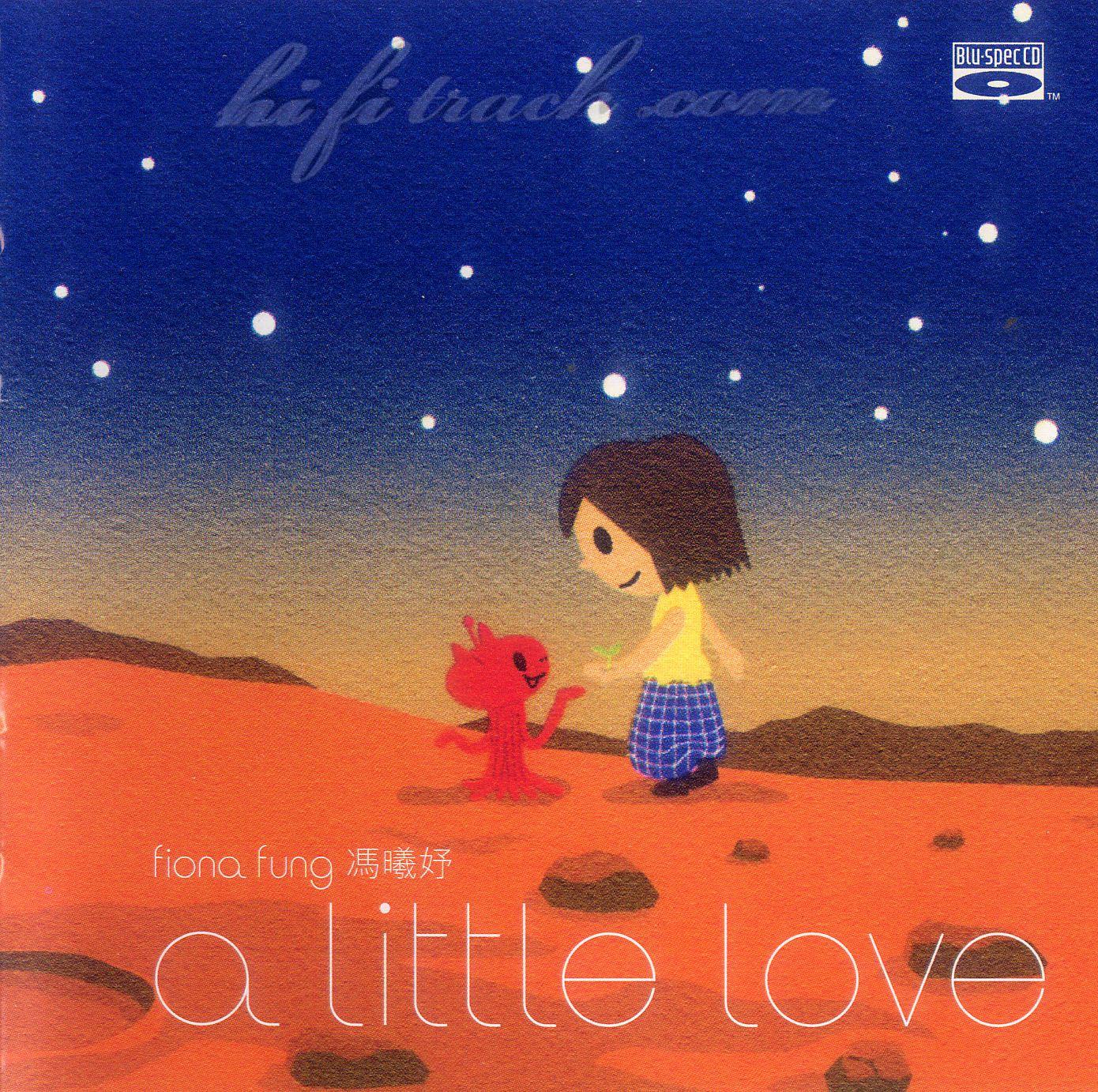 Album A Little Love