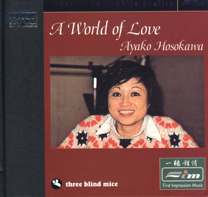 XRCD World of Love – Ayako Hosokawa