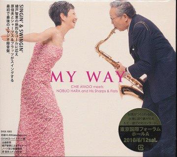 SACD My Way – Chie Ayado