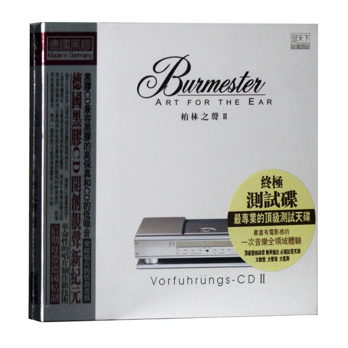 Album Burmester – 1988 – Vorfuhrungs