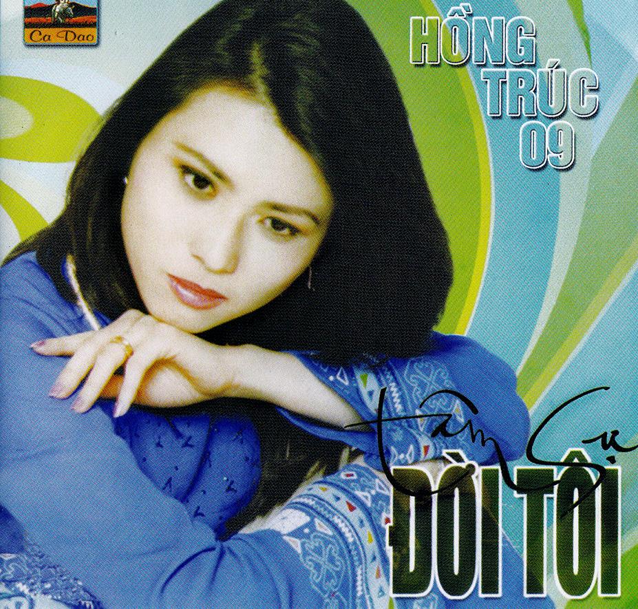 CD Tâm Sự Đời Tôi