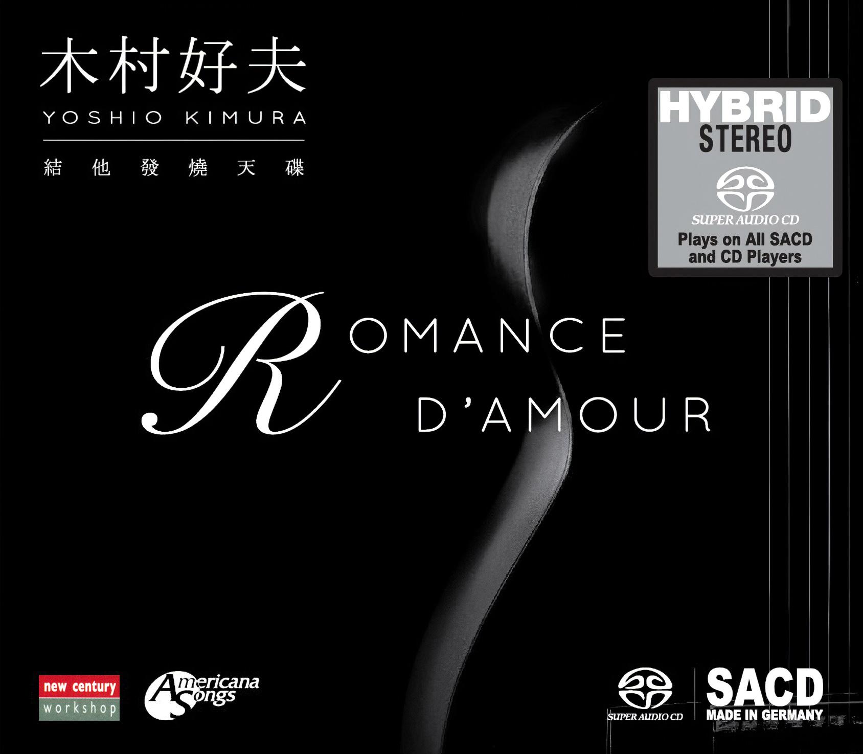 Album Romance D'Amour (2016) – Yoshio Kimura