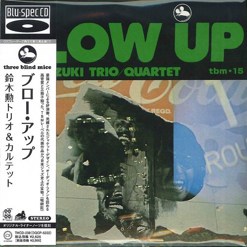 Album Blow Up (2013) – Isao Suzuki