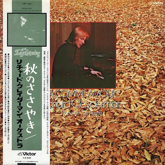 Album A Comme Amour (1978) – Richard Clayderman